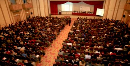 Fotografía de los participantes del evento